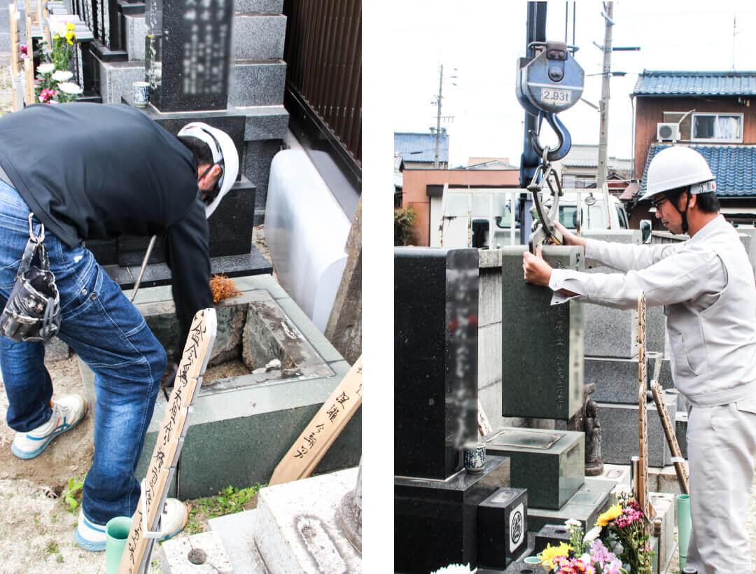 お墓の解体には技術が必要です。
